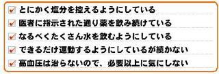 藤代3.JPG