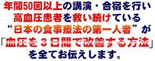 藤代4.JPG